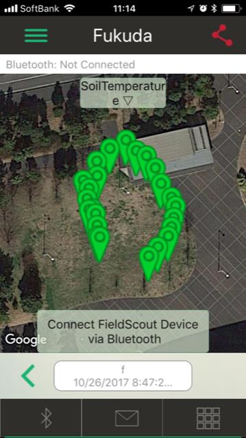 フィールドスカウト・モバイルアプリ・プロバージョン